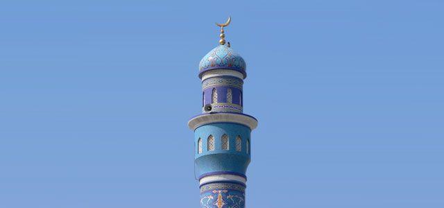 Reisebüro muss Urlauber über Ramadan aufklären